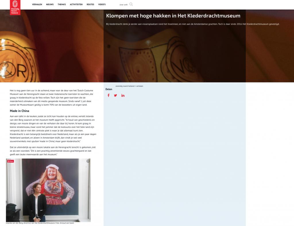 pers klederdrachtmuseum oneindig noord holland okt. 2018