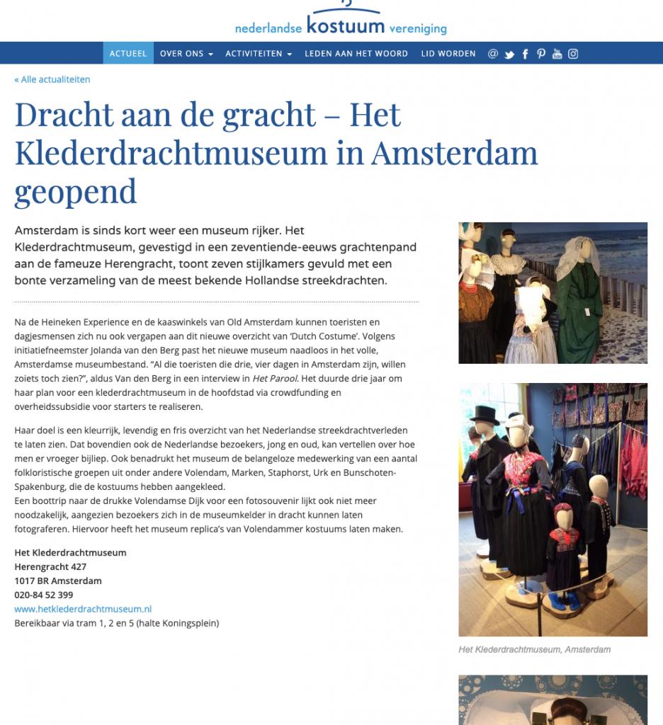 dracht aan de gracht publicatie klederdrachtmuseum