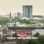straten van amsterdam at5 herengracht