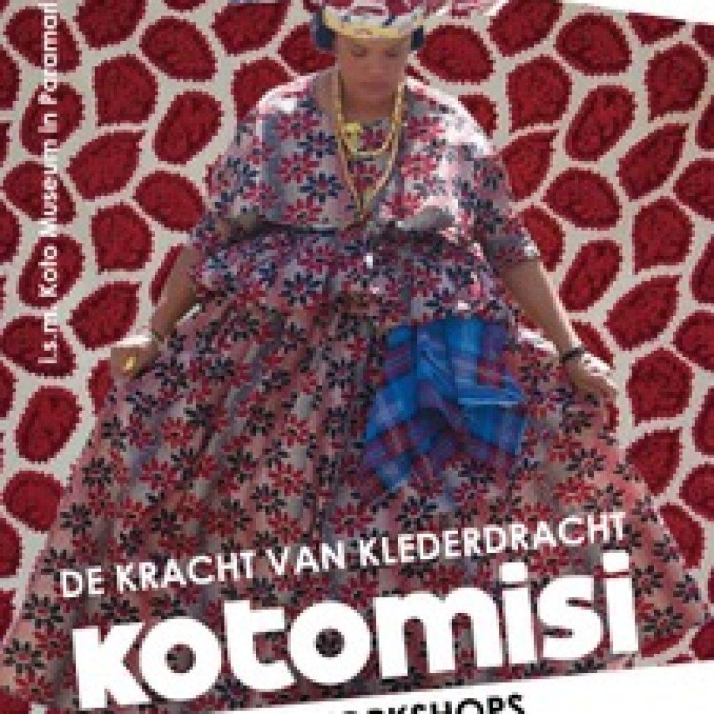Catalogus-koto-voorkant